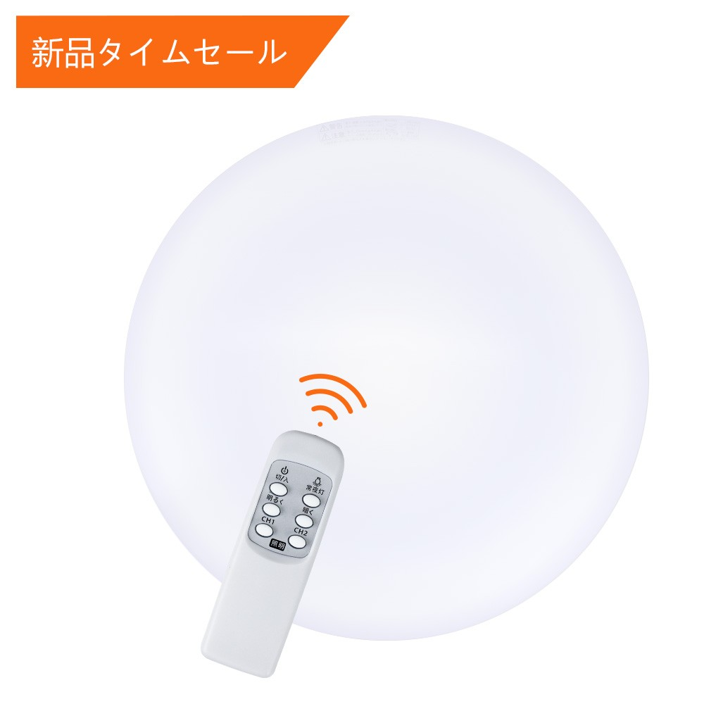 45W 3800LM 450MM Wide Integrated LED Ceiling Light with Remote Controller Flush Mount Ceiling Fixture with an Acrylic Shade
