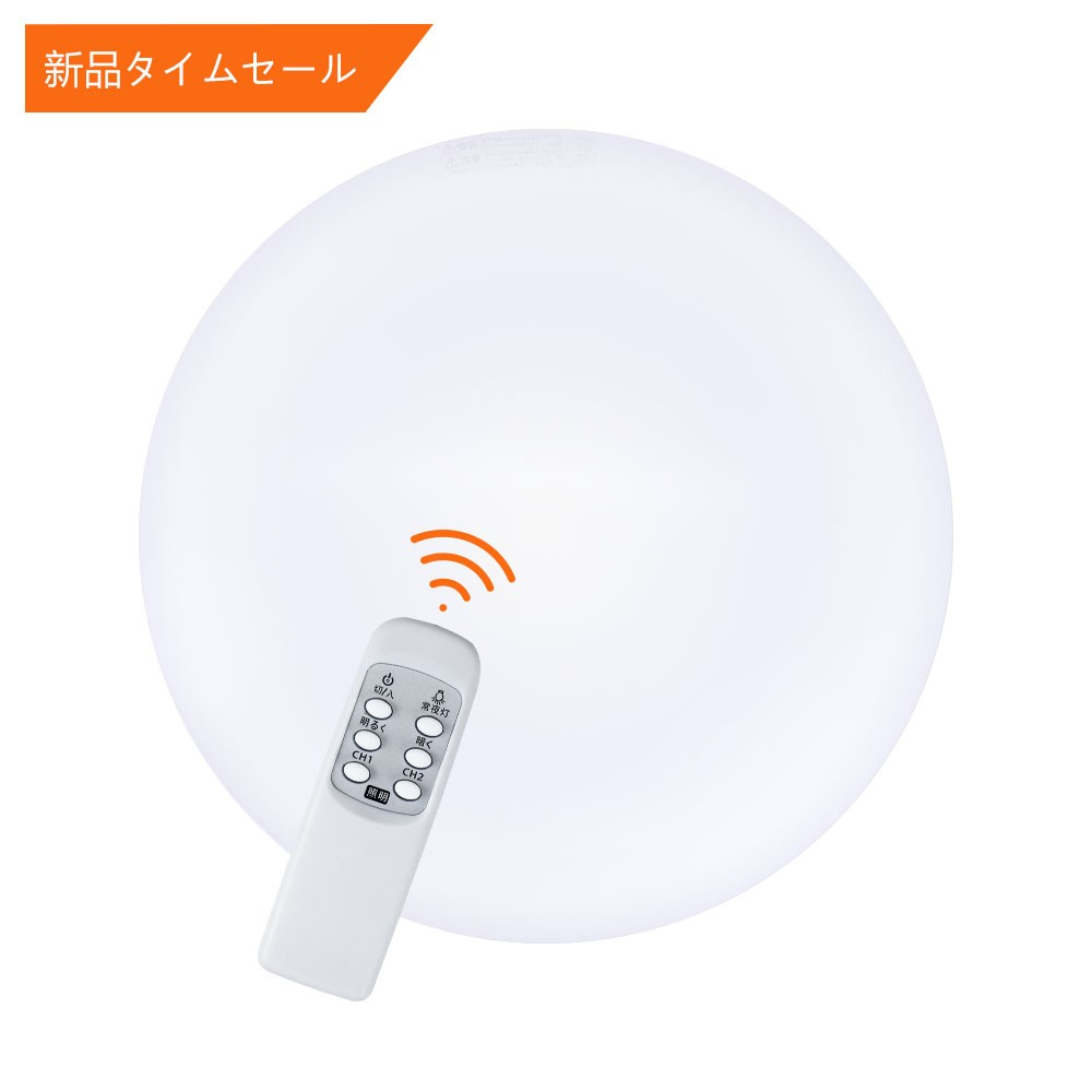 35W 3000LM 450MM Wide Integrated LED Ceiling Light with Remote Controller Flush Mount Ceiling Fixture with an Acrylic Shade