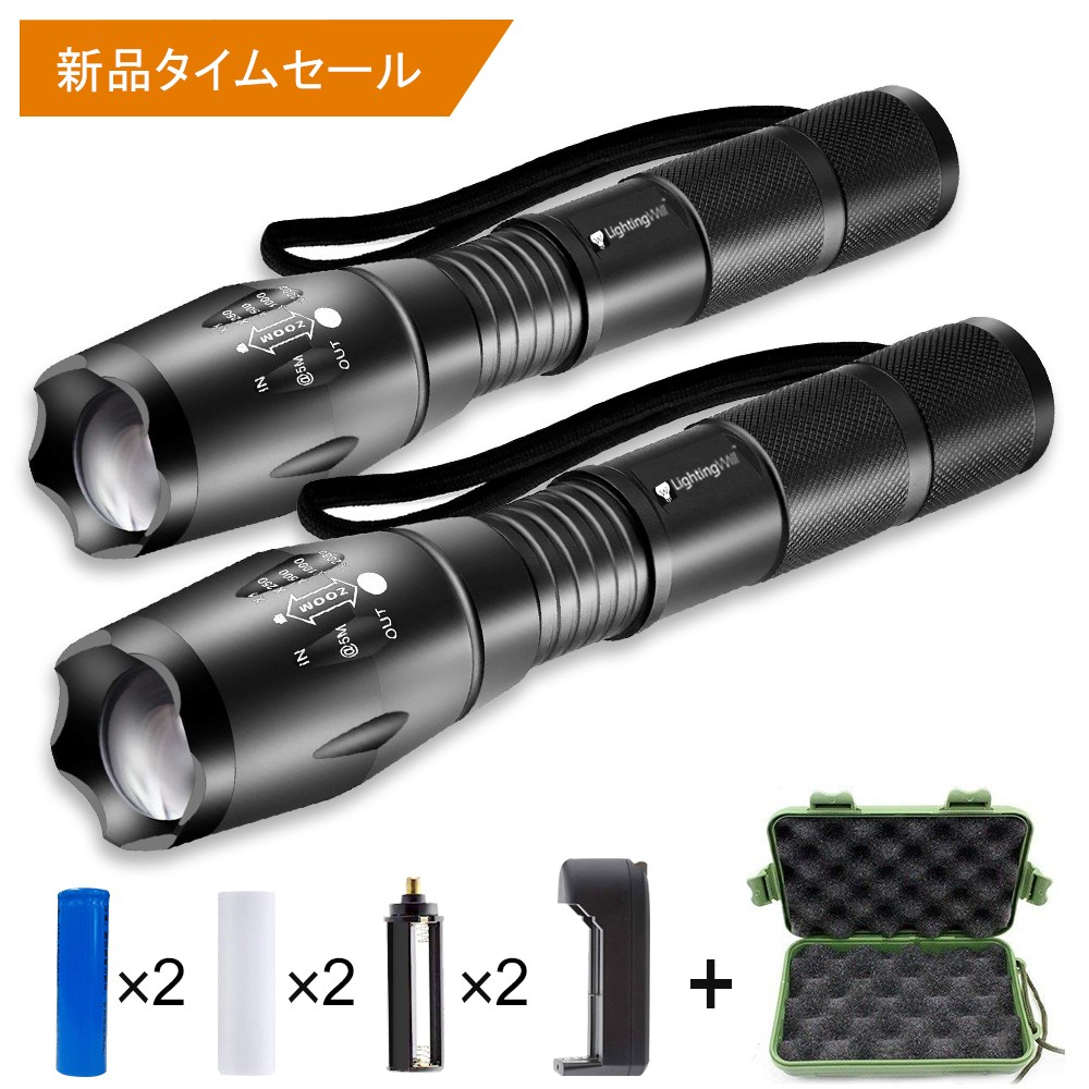 2 Pack LED Tactical Flashlight Powerful Waterproof Zoom-able Flashlight with SOS Function - Perfect for Camping Biking Home Emergency or Gift-Giving (Rechargeable Batteries included)