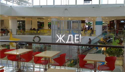 Shopping Mall Indoor Special-shaped Transparent Display Screen In Kirghizia